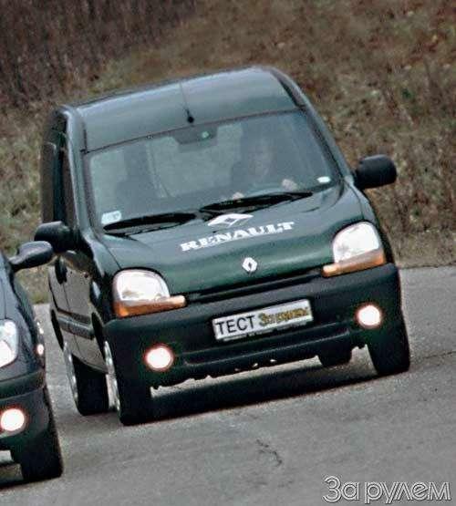 ТЕСТ Renault Kangoo, Renault Megane Break, Renault Scenic. ХОРОШЕЙ МАШИНЫ ДОЛЖНО БЫТЬ МНОГО!— фото 22636