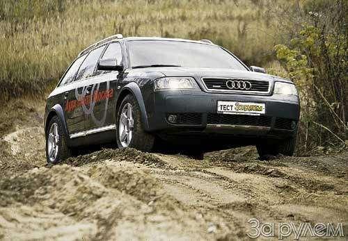 Тест Audi Allroad, Volvo V70XC, Subaru Legacy Outback. Универсалы песчаных карьеров.— фото 26334