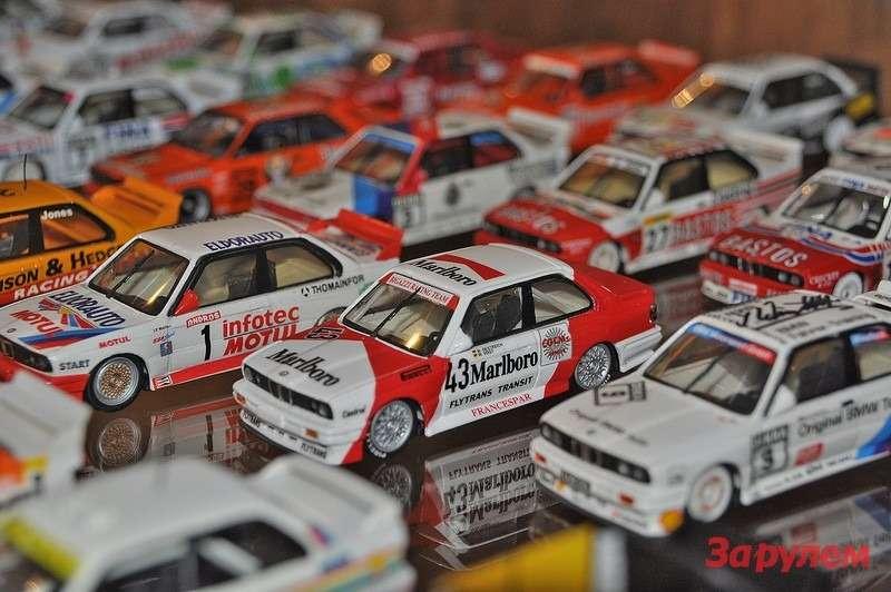 коллекция BMW