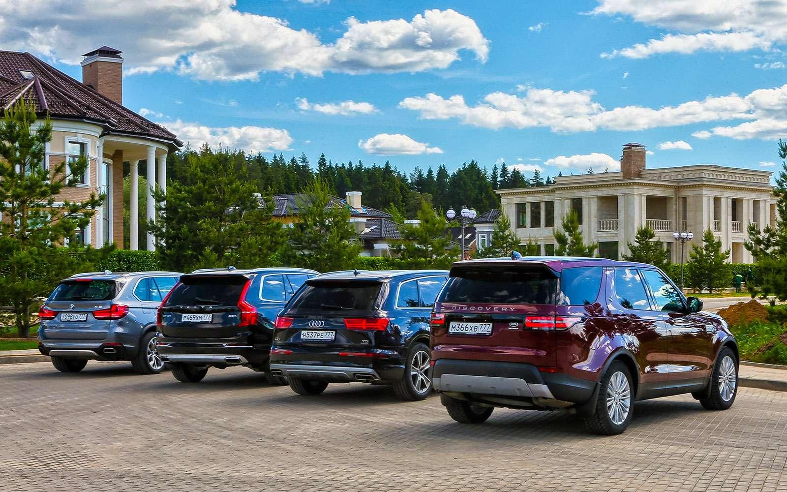 Новый Land Rover Discovery против конкурентов— тест ЗР— фото 784655