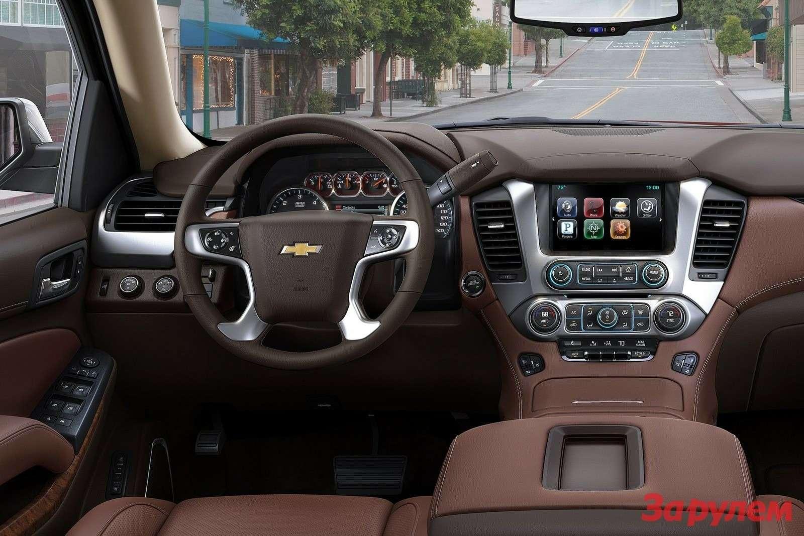 Новый Chevrolet Tahoe