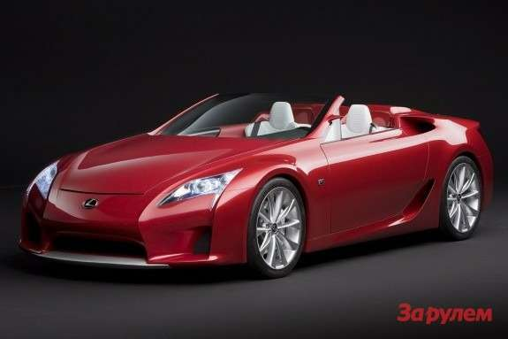 Lexus LF-A Roadster Concept side-front view