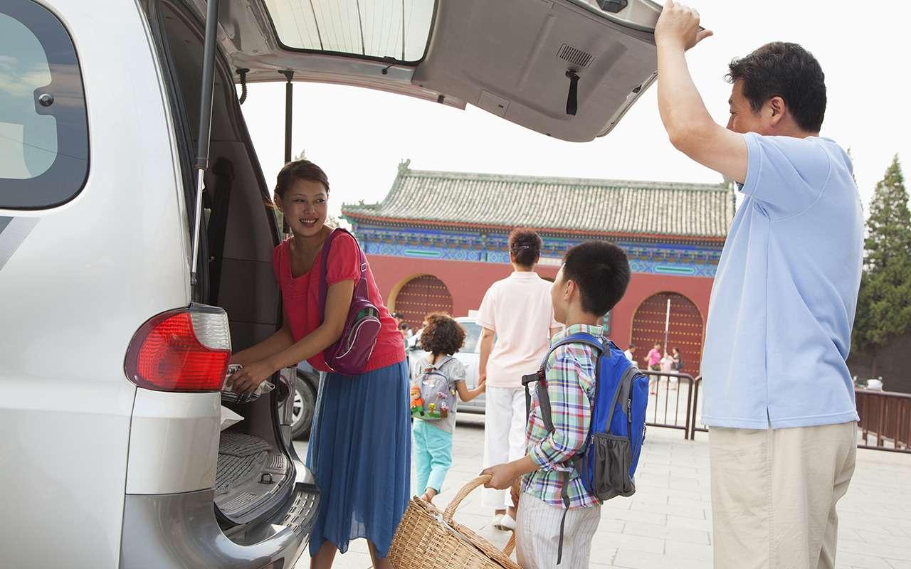 Переводим китайские названия машин. Высильно удивитесь!— фото 983097
