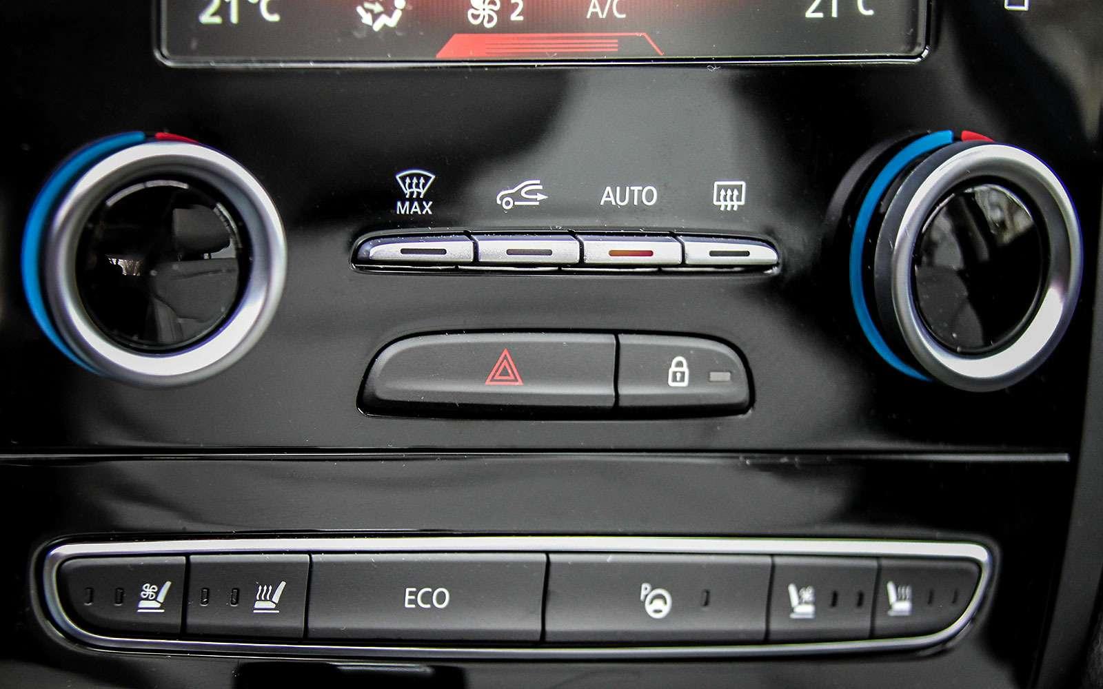 Новый Renault Koleos— впервые нанаших дорогах!— фото 715457