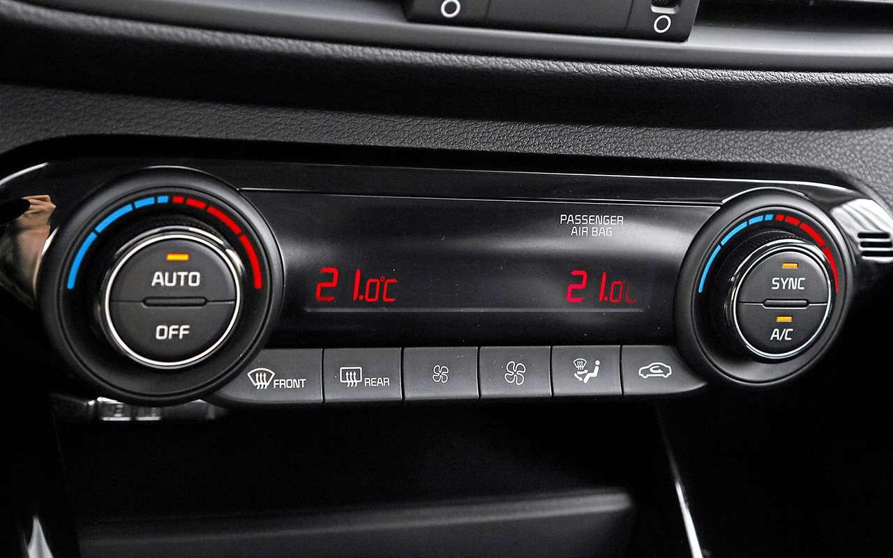 VWJetta, Kia Cerato, Mazda 3— тест-сравнение— фото 1156455
