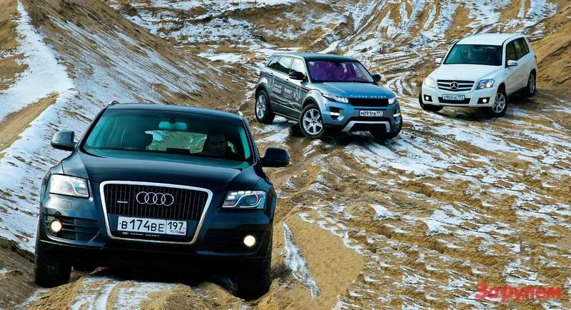 Range Rover Evoque, Mercedes-Benz GLK, Audi Q5