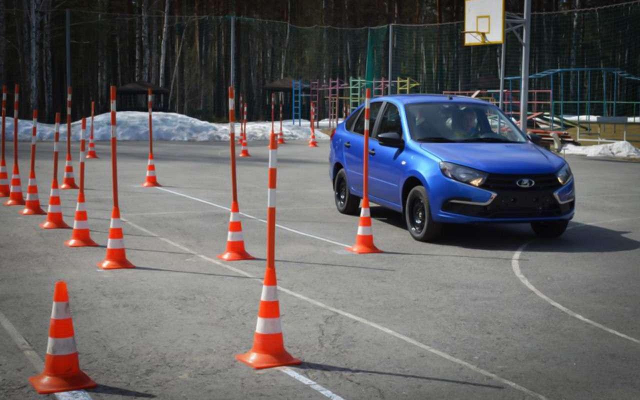 Замена колеса наскорость, фигурное вождение...— идет автомногоборье— фото 969115