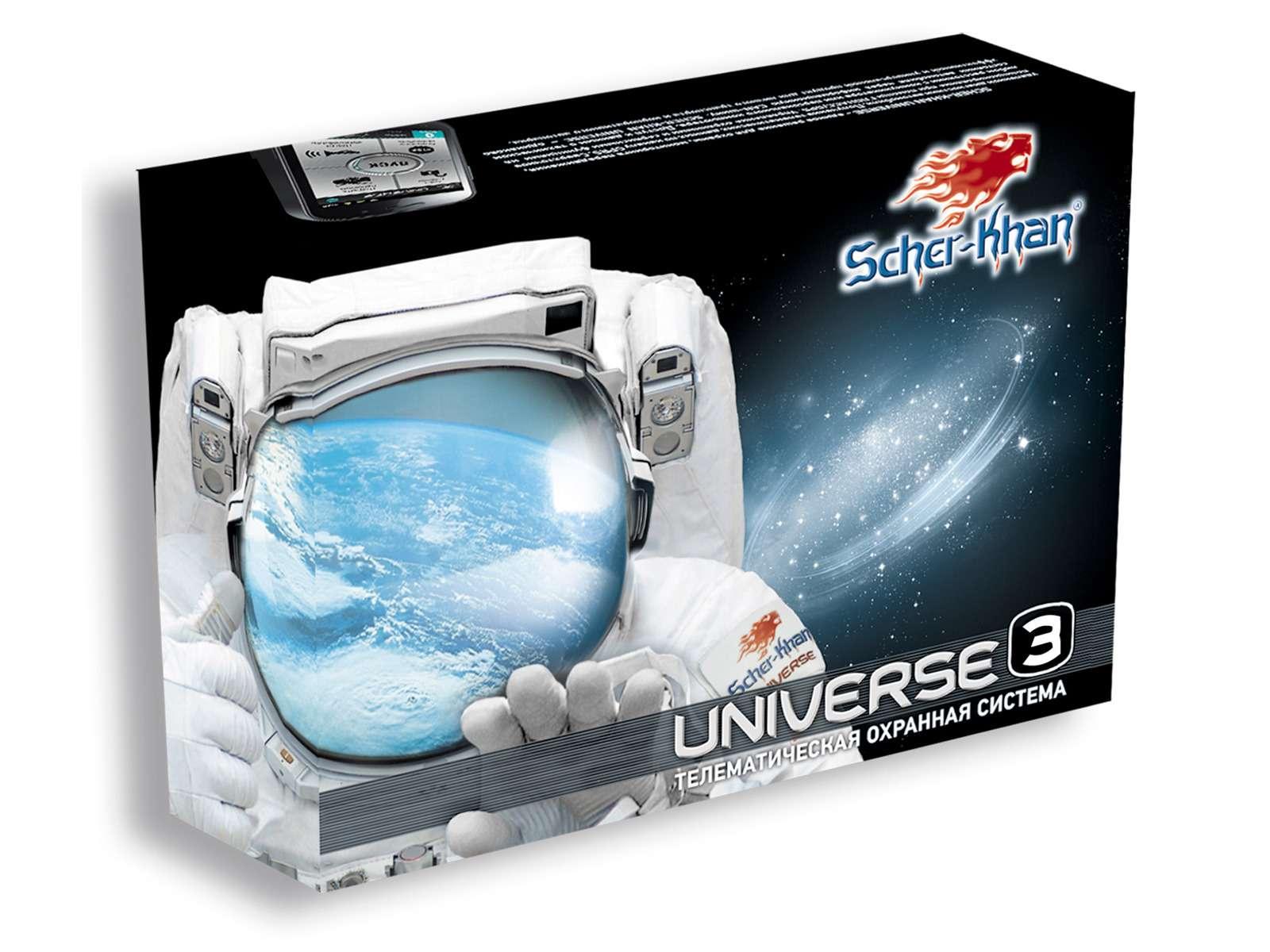 uni-коробка-3