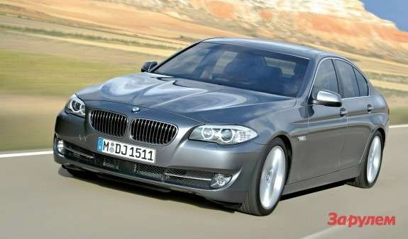 BMW_5Series_no_copyright