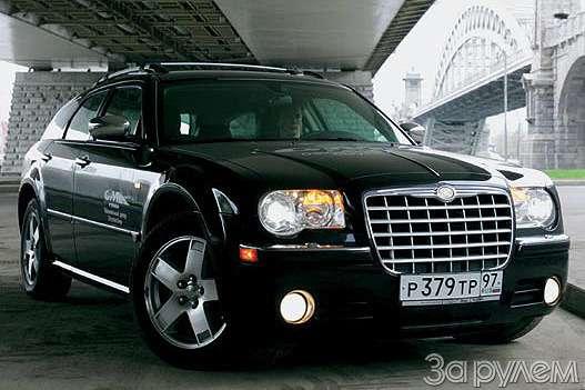 Chrysler 300C. Большой дорожный чемодан— фото 57090