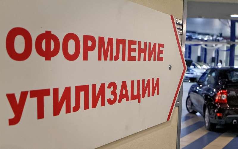 ГИБДД упростила правила регистрации авто: что изменилось
