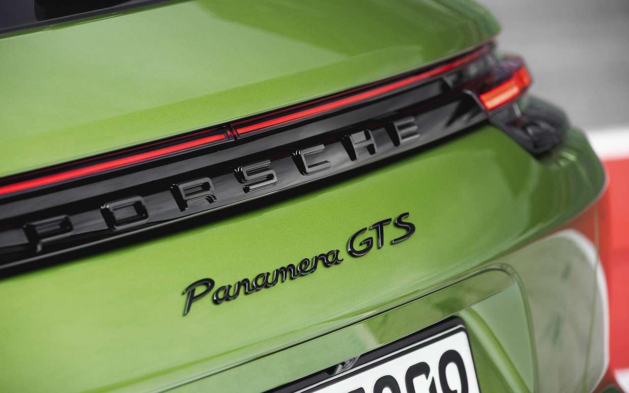 Porsche Panamera GTS: теперь ивкузове универсал!— фото 926357