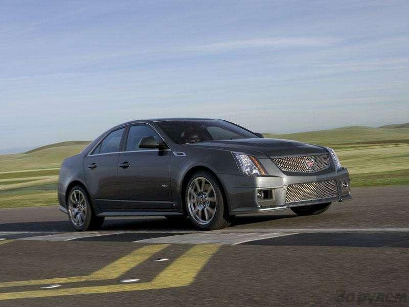 General Motors (ВИДЕО)— фото 348023