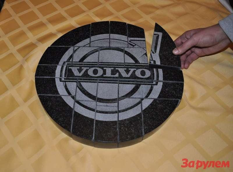 Volvo— 2014:за волшебством www.zr.ruо