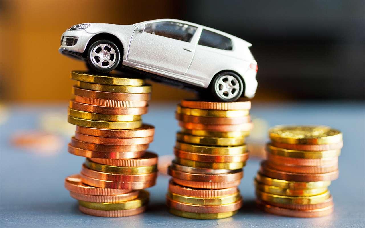 Страховой полис на автомобиль вск