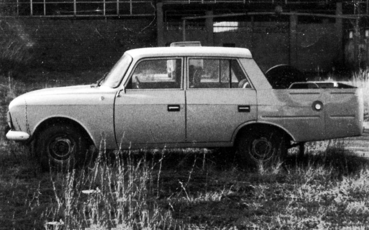 15советских пикапов, которые отнас скрывали— фото 962704