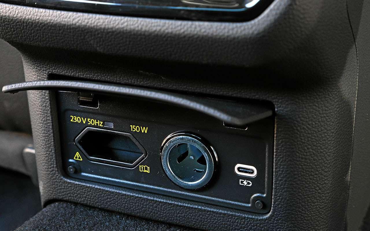 Новый VWPassat 2020: подробный тест ивидео— фото 1122335