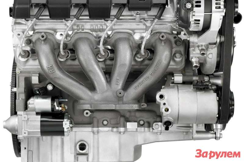Chevrolet Corvette C7 Small Block exhaust manifold