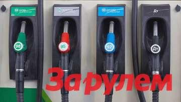 benzin3
