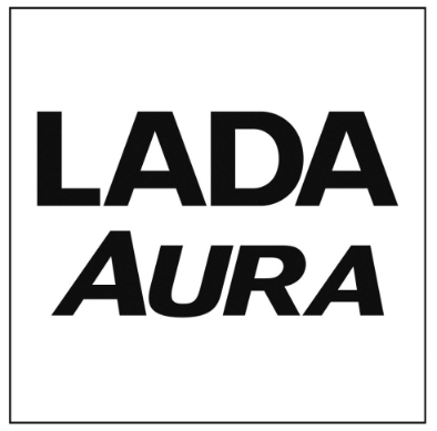 Aura, Avira, Iskra, Mira: еще больше имен дляновых Lada