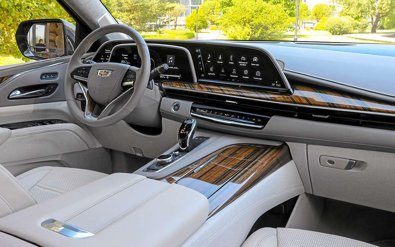 Новый Cadillac Escalade: 3дисплея, 36динамиков, 416«лошадей»— фото 1268628
