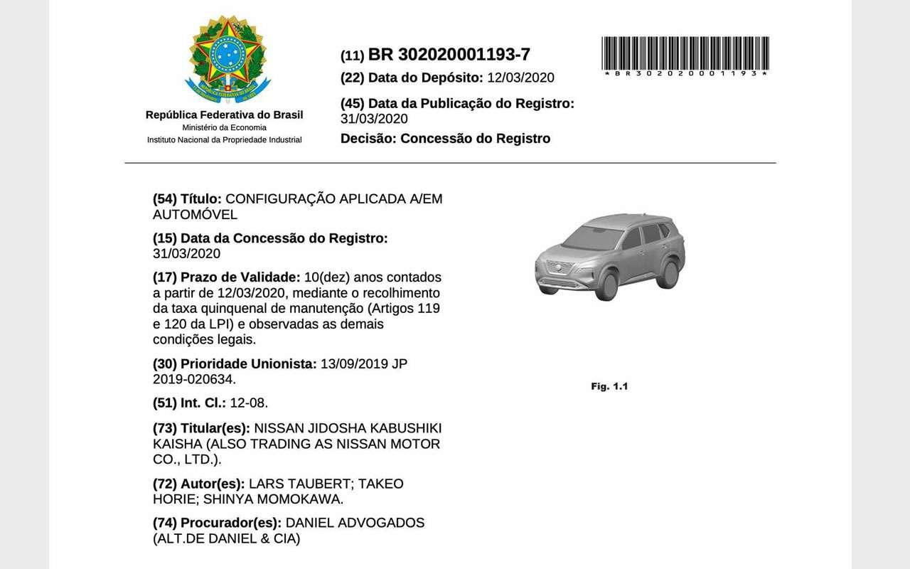 Nissan запатентовал изображения нового X-Trail— фото 1113000