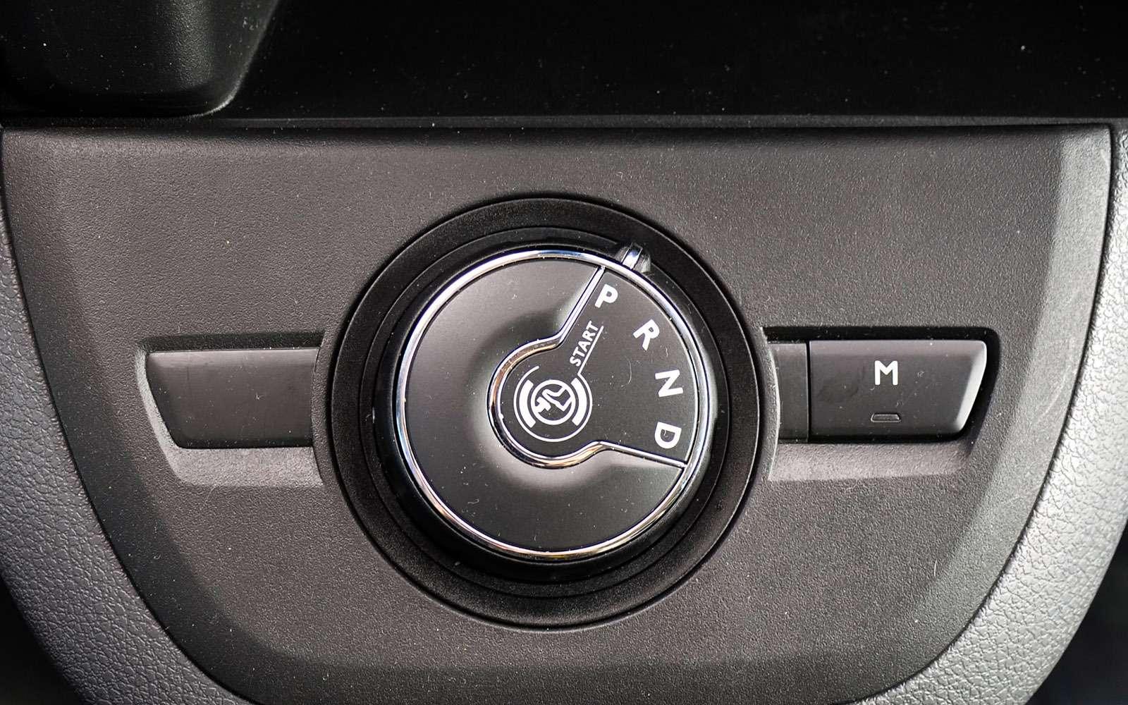 Фургоны Citroen Jumpy иPeugeot Expert: вся разница— вшильдиках— фото 769522