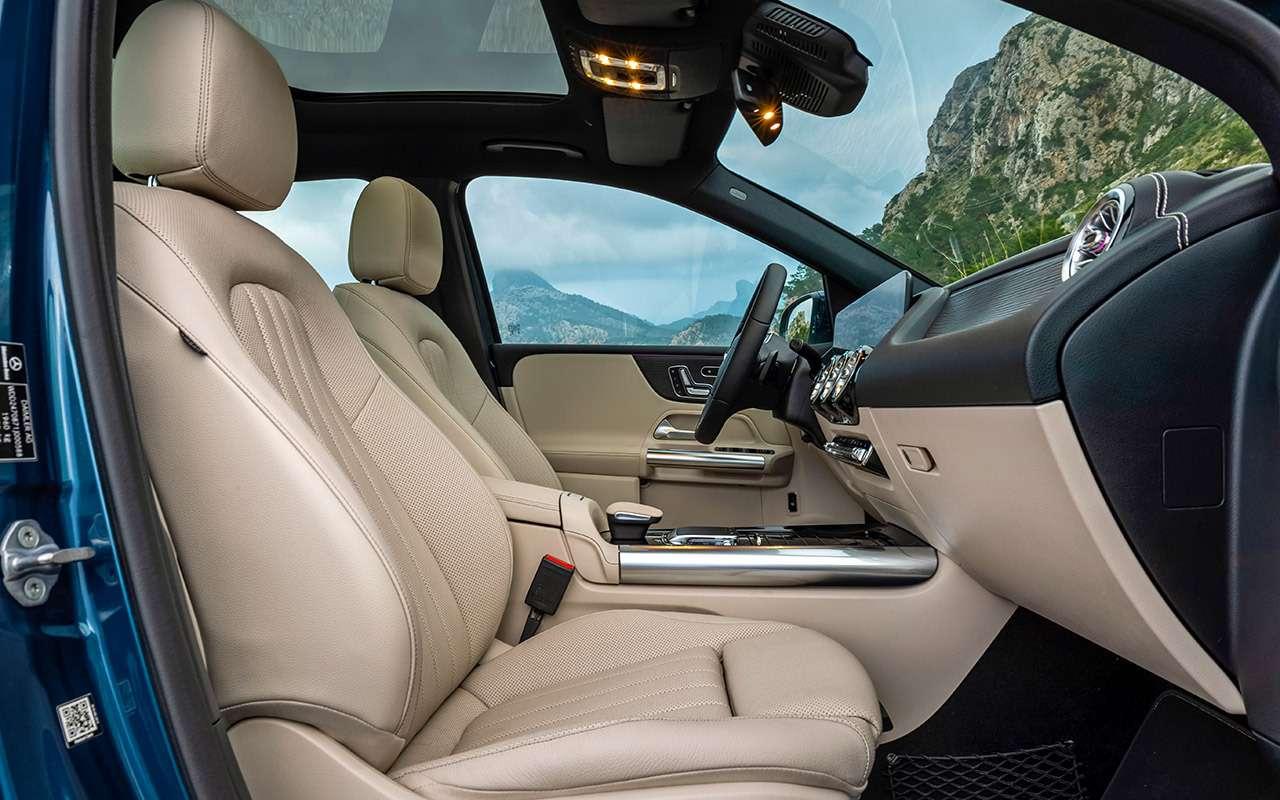 Новый Mercedes-Benz B‑класса: его научили угадывать настроение водителя— фото 939085