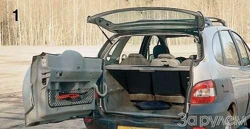 Тест Renault Scenic RX4. Мини-вэн смакси-возможностями— фото 28598