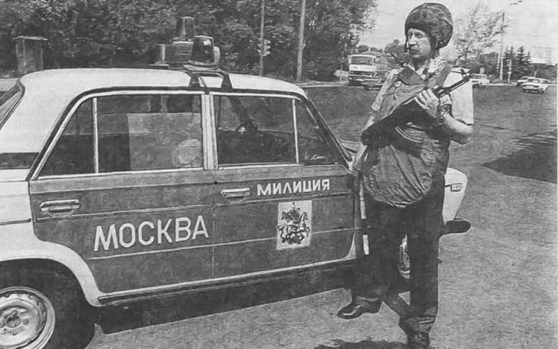 Новая Волга, гаишники савтоматами...— наш 1992год