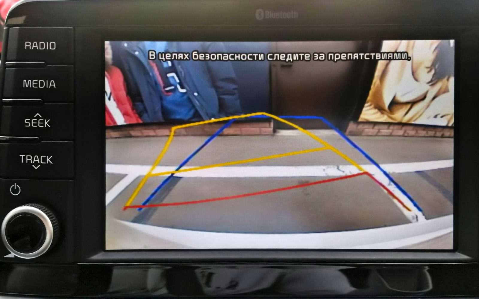 Новый Kia Picanto— тест-драйв дляправого полушария— фото 768825