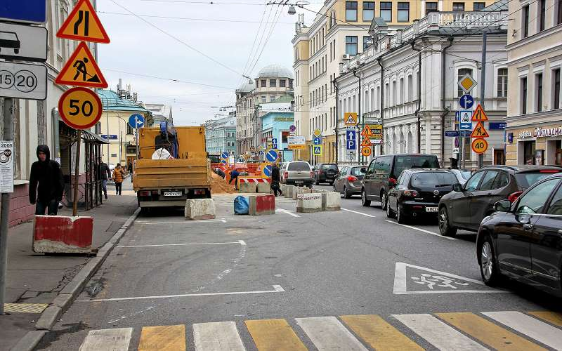 Зона ремонта дороги
