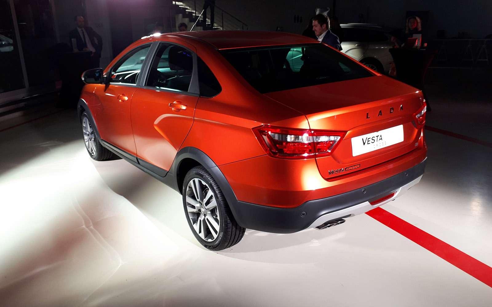 Седан Lada Vesta Cross: производство началось. Когда его ждать впродаже?— фото 863337