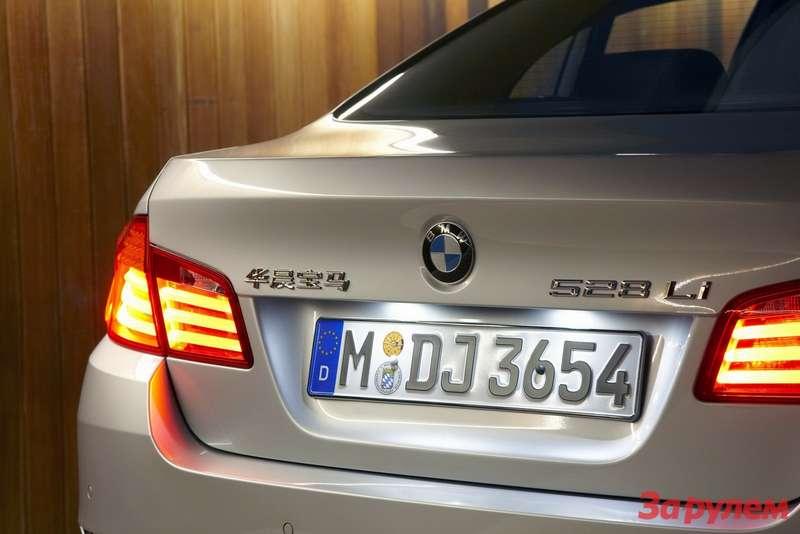 2011-BMW-5-Series-LWB5