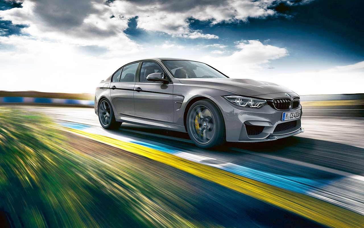BMWM3CS