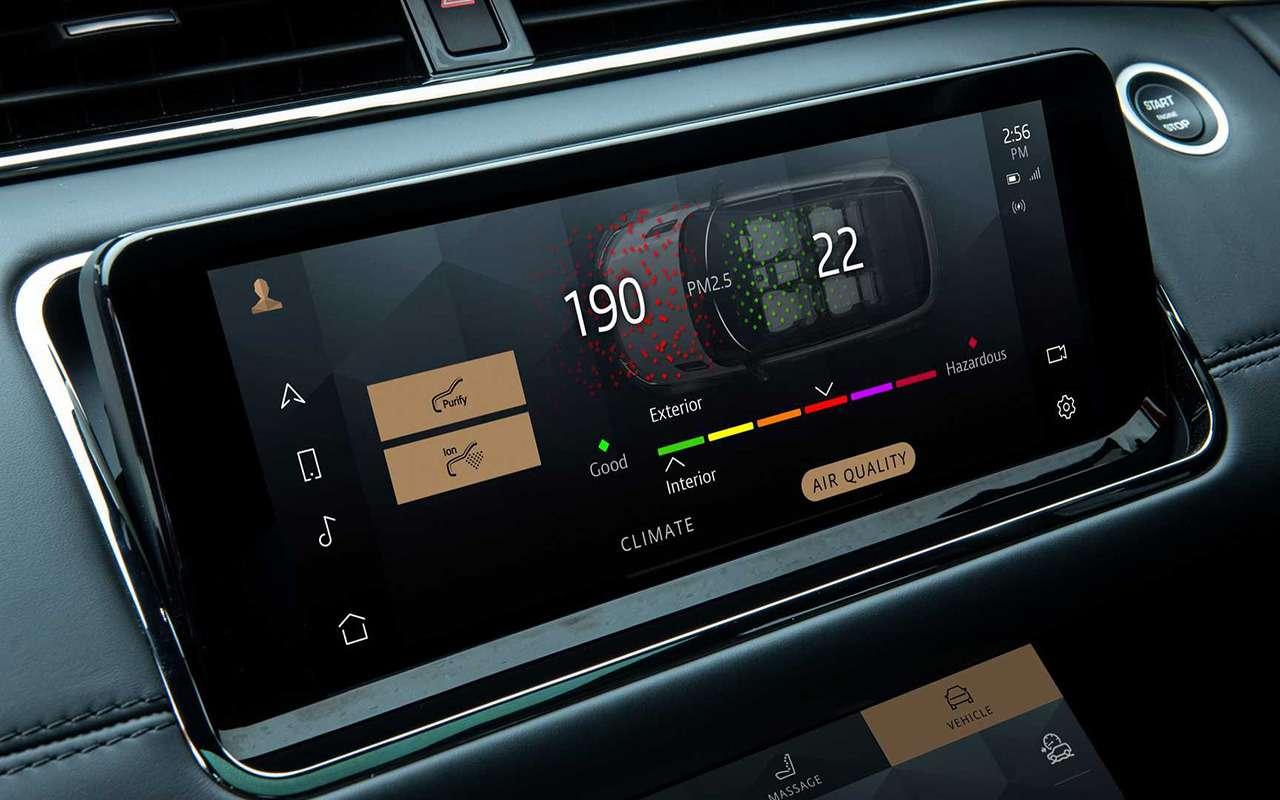 Range Rover Evoque 2021 года— есть изменения— фото 1202785