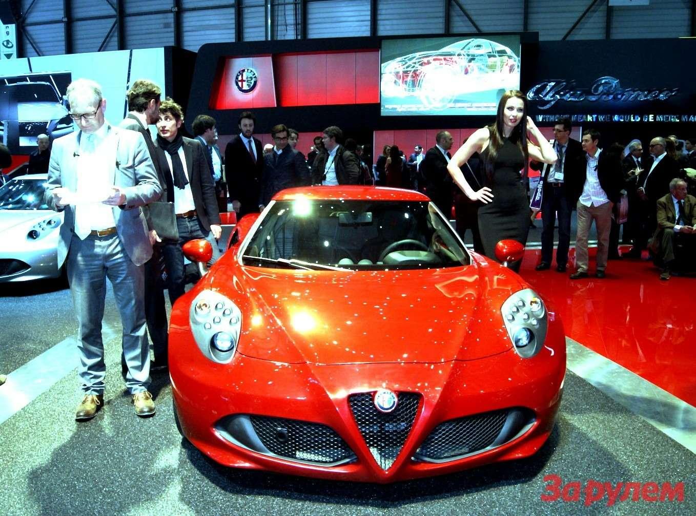 Alfa Romeo 4C_2