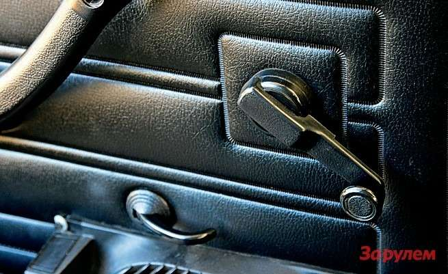 «Кирзовые» обивки дверей, ломкие ручки. Электроприводы стекол для столь дешевой машины - непозволительная роскошь.