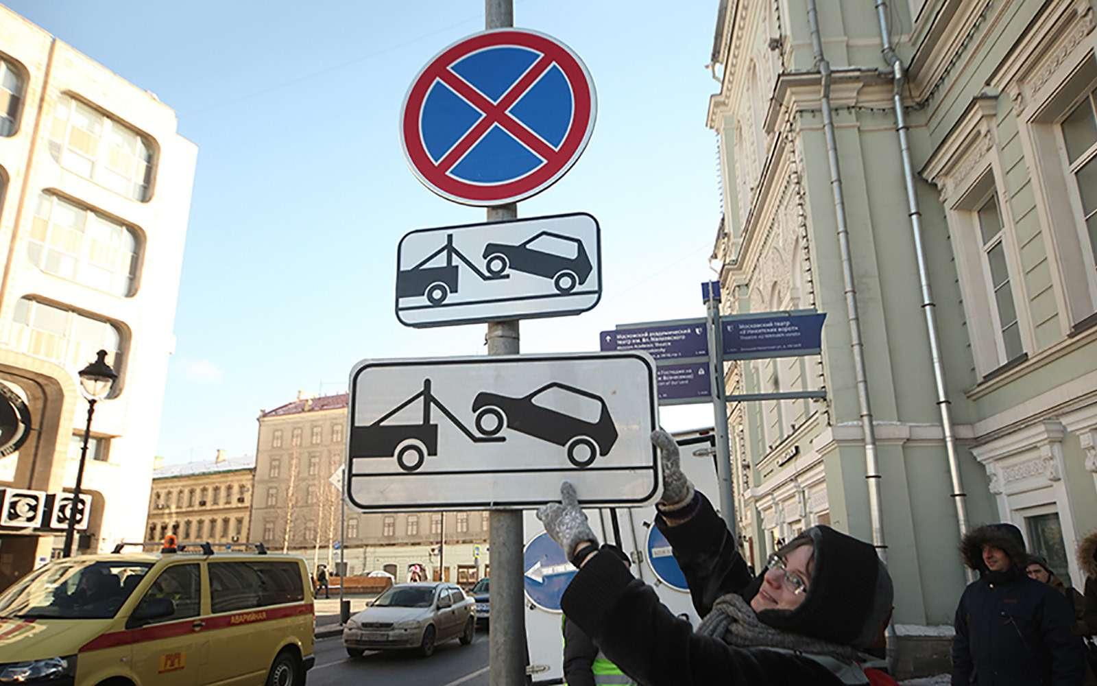 Правозащитникам непонравились новые дорожные знаки: они неразличимы!— фото 960226
