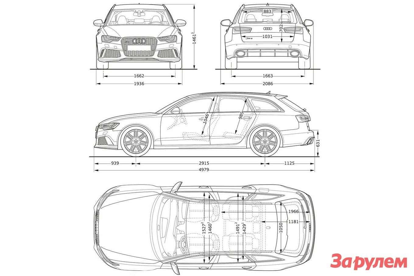 Audi-RS6_Avant_2014_1600x1200_wallpaper_11