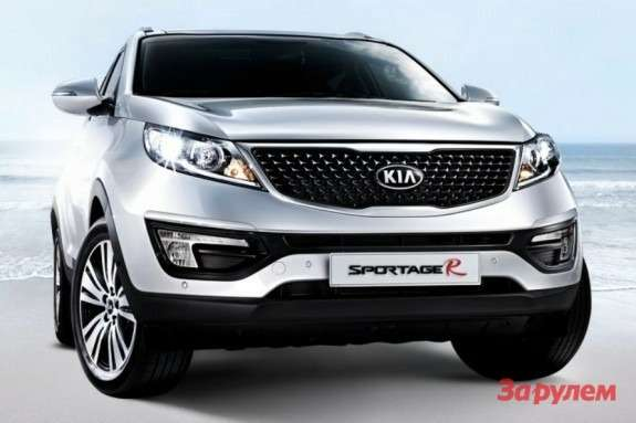 kia-sportage_no_copyright