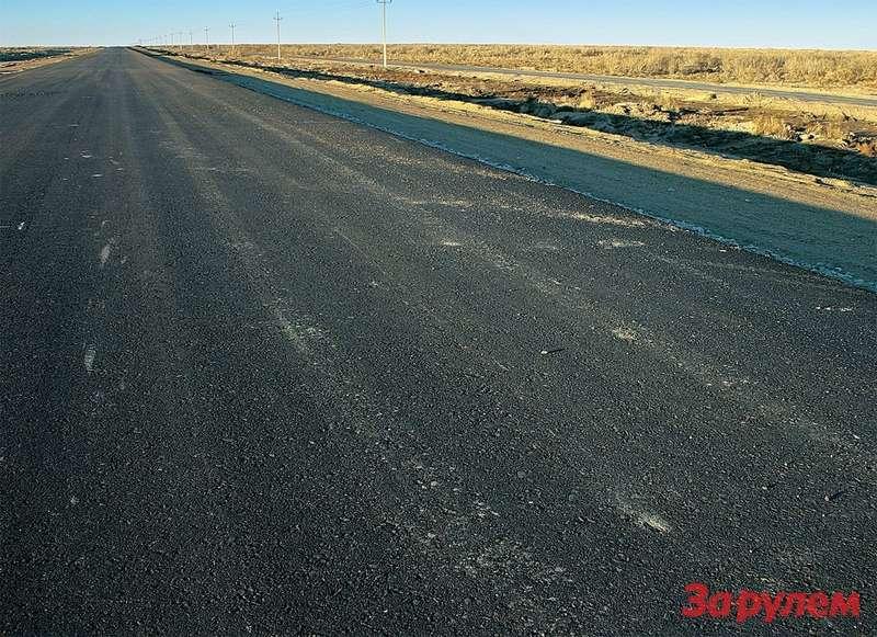 Лучший из1990 казахстанских километров.