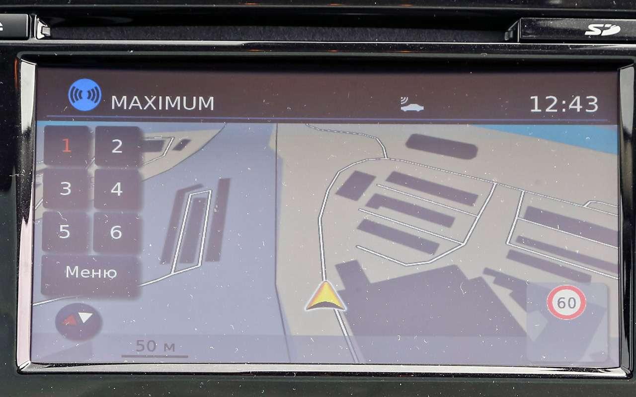 Renault Arkana, Nissan Qashqai, Kia Sportage: проверка бездорожьем иасфальтом— фото 1009927