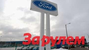 FordSpB