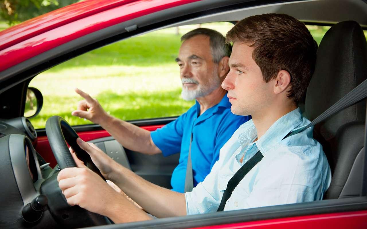 Мне«не дано» водить машину— такое правда бывает?— фото 950514