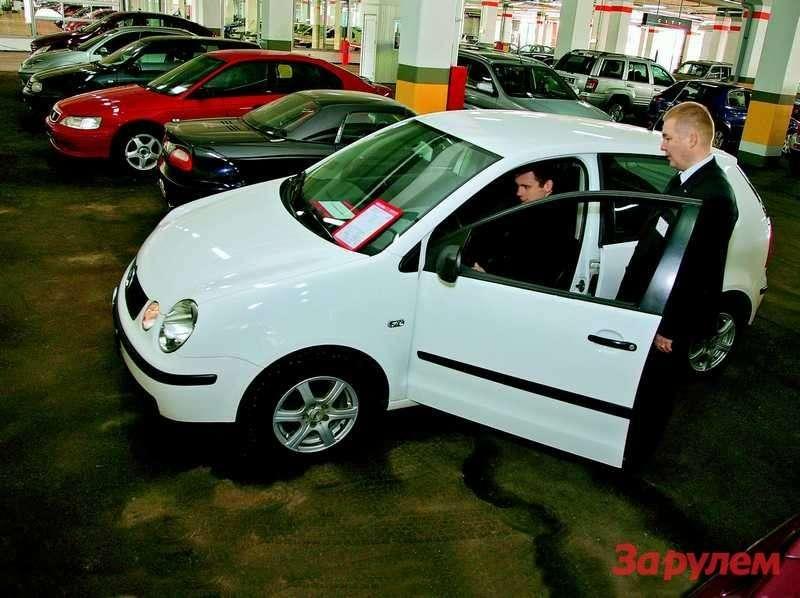 5337979e03ce Покупаем подержанный автомобиль  меньшее из трех зол — журнал За рулем