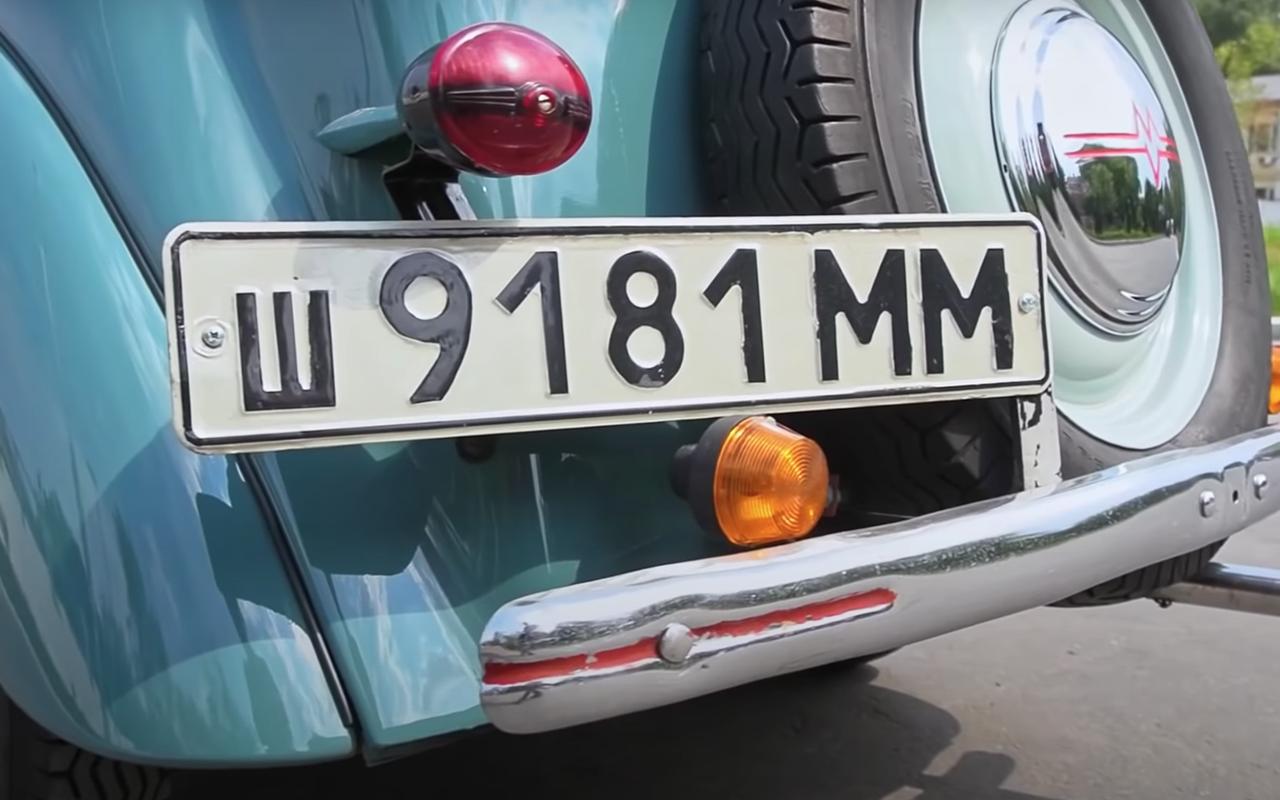 Купи Слона! Удивительная история первого вСССР народного автомобиля— фото 1276416