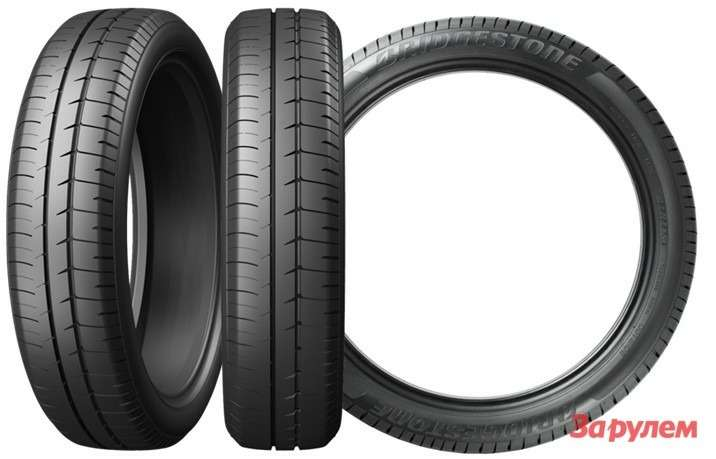 Bridgestone ultra narrow tire