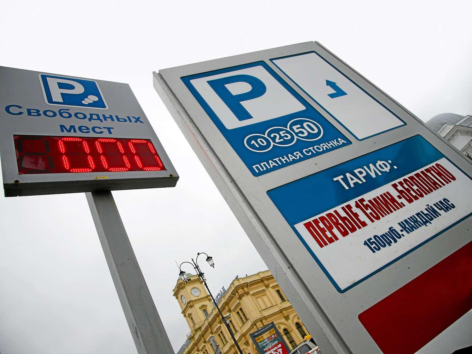 Вокзал ожидания: изучаем ситуацию спривокзальными парковками— фото 605389