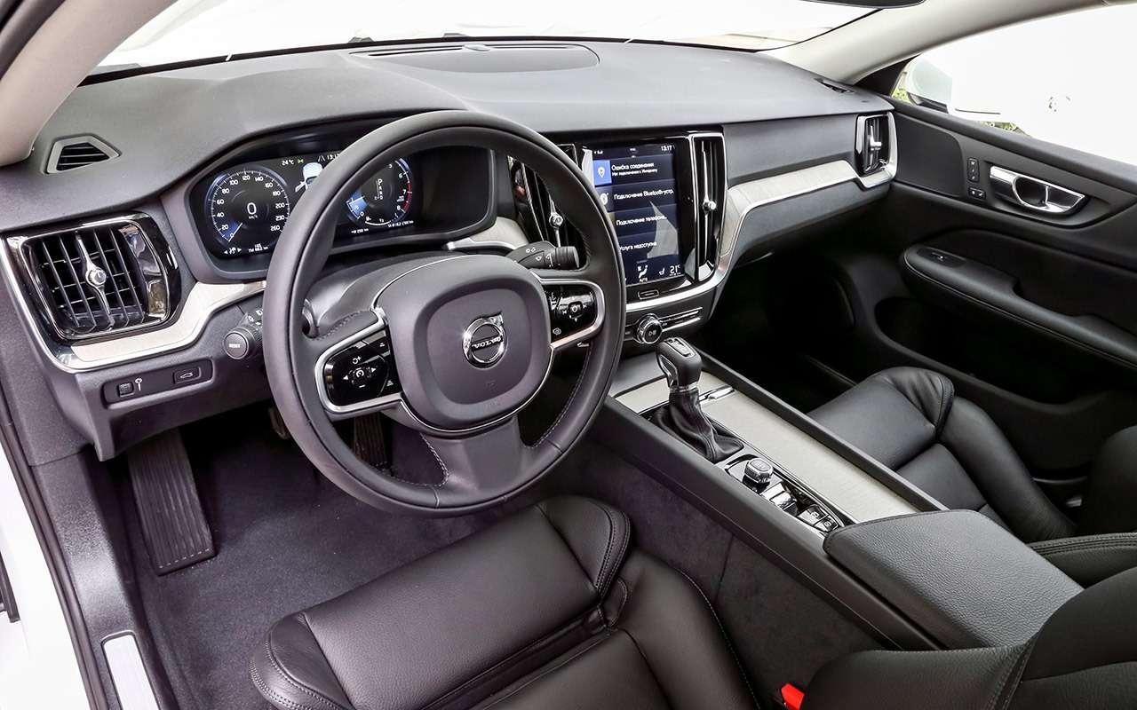 Новый Volvo S60: много плюсов и4минуса (несчитая цену)— фото 1005787